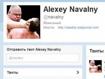 Полиция выяснила, откуда взломали почту и Twitter Навального