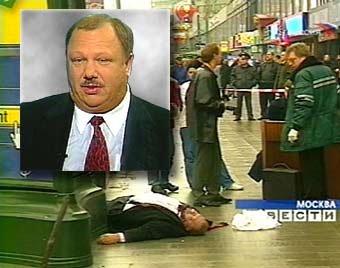 Обнародовано видео убийства губернатора Цветкова 10-летней давности