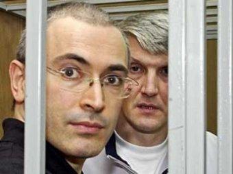 """Ходорковский пожалел девчонок из Pussy Riot: """"судят средневековые инквизиторы"""""""