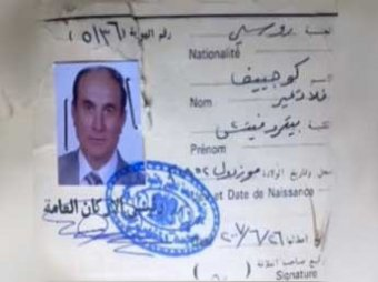 Сирийские повстанцы объявили об убийстве российского генерала за верность Асаду