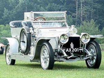 Самый лучший автомобиль в мире выставлен на аукцион за  тысяч