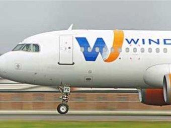 Обанкротилась крупнейшая авиакомпания Италии Wind Jet: в России ей уже нашли замену