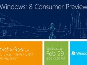 Microsoft открыла для скачивания Pro-версию Windows 8 для разрабочиков
