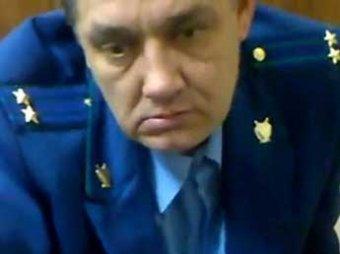 Замглавы СК РФ по Тольятти уволен из-за позорного видео на YouTube