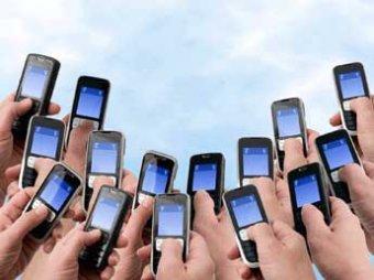 """Чиновники рассказали о схеме избавления от """"мобильного рабства"""""""