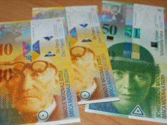 Эксперты назвали самую надежную в мире валюту