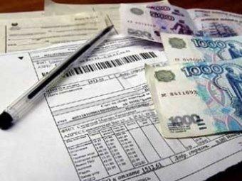 СМИ: треть россиян после новой реформы будет платить за ЖКХ больше
