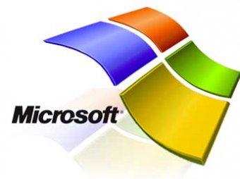 Microsoft поменяла логотип впервые за четверть века