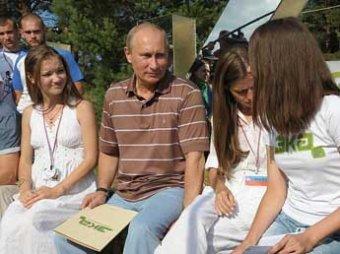"""Путин на Селигере объяснил свои слова про контрацептивы и рассказал про """"хитрована"""" Полтавченко"""