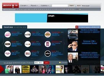 Российская академия радио требует закрыть Moskva.fm