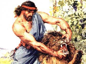 Археологи нашли подтверждение библейскому мифу о Самсоне