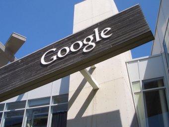 Google платит своим сотрудникам даже после смерти