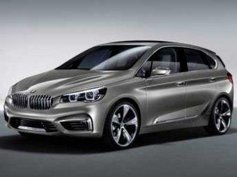 Концерн BMW готовится представить первый в своей истории минивэн