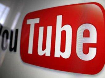 """Ростелеком заблокировал доступ к YouTube в Омске из-за фильма """"Невинность мусульман"""""""