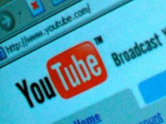 """Прохоров предостерег власти: блокировка YouTube отбросит страну в """"лихие 90-е"""""""