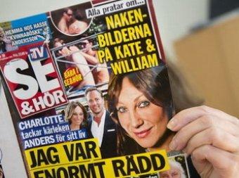 Датский таблоид опубликовал фото Кейт Миддлтон без плавок