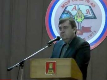Скандал в Твери: губернатор отчитал коммунистку за вопрос про закрытие роддомов