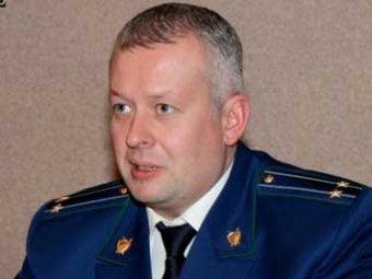 """СМИ: последний прокурор из """"игорного скандала"""" вышел на свободу"""