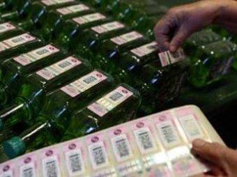 """После поимки изготовителей смертоносного алкоголя Чехия отменила """"сухой"""" закон"""