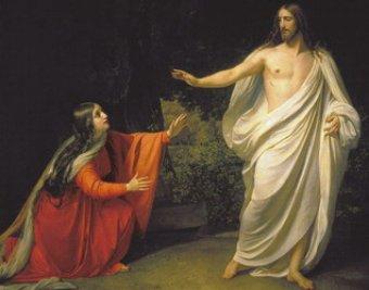 Сенсационная находка в США доказывает: Иисус Христос был женат