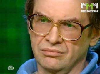 Сергей Мавроди создал всероссийскую политическую партию МММ