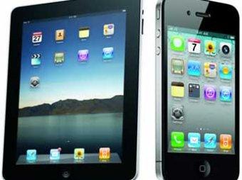 Эксперт: iPhone и iPad ведут скрытую от их владельцев фотосъемку