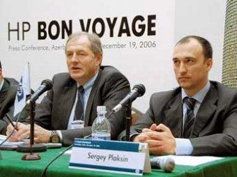 Прокуратура обвинила бывших менеджеров HP во взятках в России