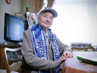 """В Петербурге на 104 году жизни скончалась старейшая фанатка """"Зенита"""""""