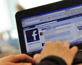 Из-за ошибки в Facebook день рождения девочки вылился в уличные погромы