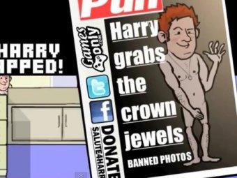 Голый принц Гарри стал героем новой видеоигры