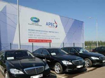 После саммита АТЭС во Владивостоке пропали 200 элитных Mercedes