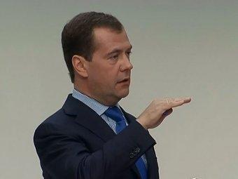"""Медведев признался, что его """"тошнит"""" от Pussy Riot"""