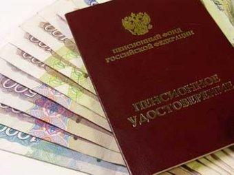 Медведев направил Путину новый пенсионный план: для хорошей пенсии работать нужно 40 лет