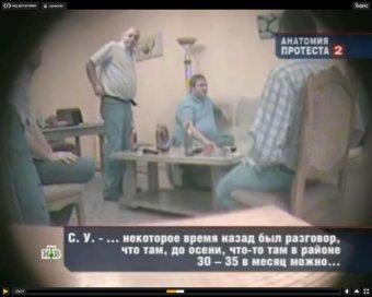 В Грузии нашли аудиозапись, доказывающую связь Таргамадзе и Удальцова