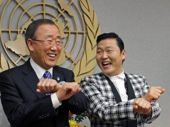 "Генсек ООН станцевал с рэппером PSY ""Gangnam Style"""