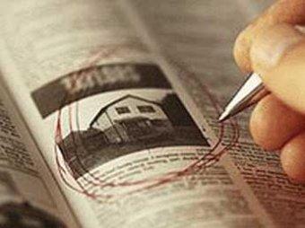 Цена патента для квартирных хозяев на сдачу жилья обойдется в 60 тысяч рублей