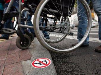 В Домодедово группу инвалидов-колясочников не пустили в самолёт