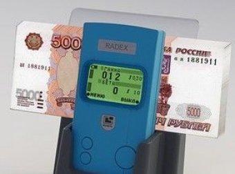 Столичный банк выдал пенсионерке смертельно радиактивные деньги