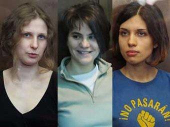 Суд отложил рассмотрение жалобы на приговор Pussy Riot из-за Самуцевич
