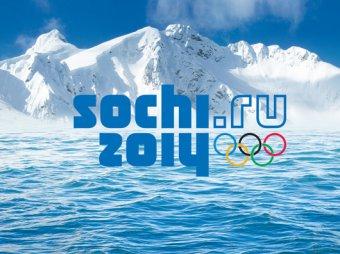 Стал известен сценарий открытия Олимпийских игр в Сочи