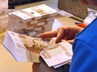 """""""Рособоронсервис"""" подозревается в мошенничестве на 3 млрд рублей"""