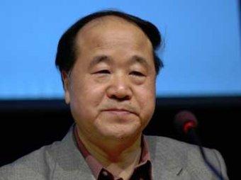 """Китайский писатель получил Нобелевскую премию – за """"галлюцинаторный реализм истории"""""""