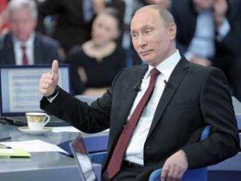 """Путин впервые за 10 лет отказался от """"прямой линии"""" с народом"""