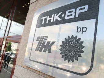 Топ-менеджера ТНК-BP задержали по делу о продаже госдолжностей