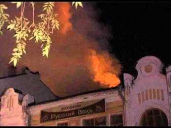 В саратовском ТЮЗе прямо во время спектакля загорелась и рухнула в зал крыша
