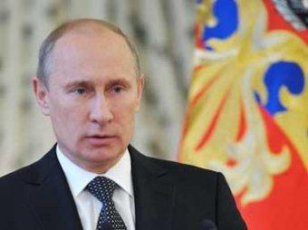 60-летие Путина станет всероссийским праздником, но пройдет без него