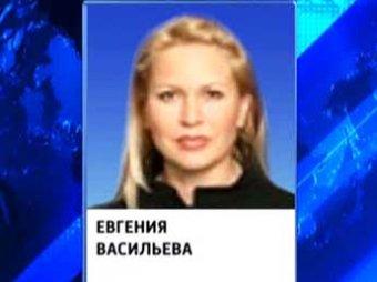 "Изъятые у фигурантки дела ""Оборонсервиса"" картины потянули на  млн"