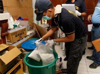 В Гондурасе обнаружили рекордную партию кокаина весом в 15 тонн