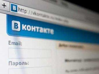 """МТС развязала финансовую войну с """"Одноклассниками"""" и """"ВКонтакте"""""""
