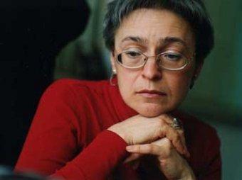 СКР: Политковскую не случайно убили в день рождения Путина